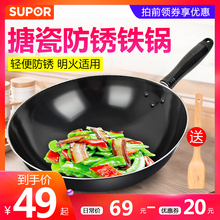 Frying pan, enamel pot, rust proof iron pot, round bottom home cooking pot, old iron pot, stove for burning gas cooker.