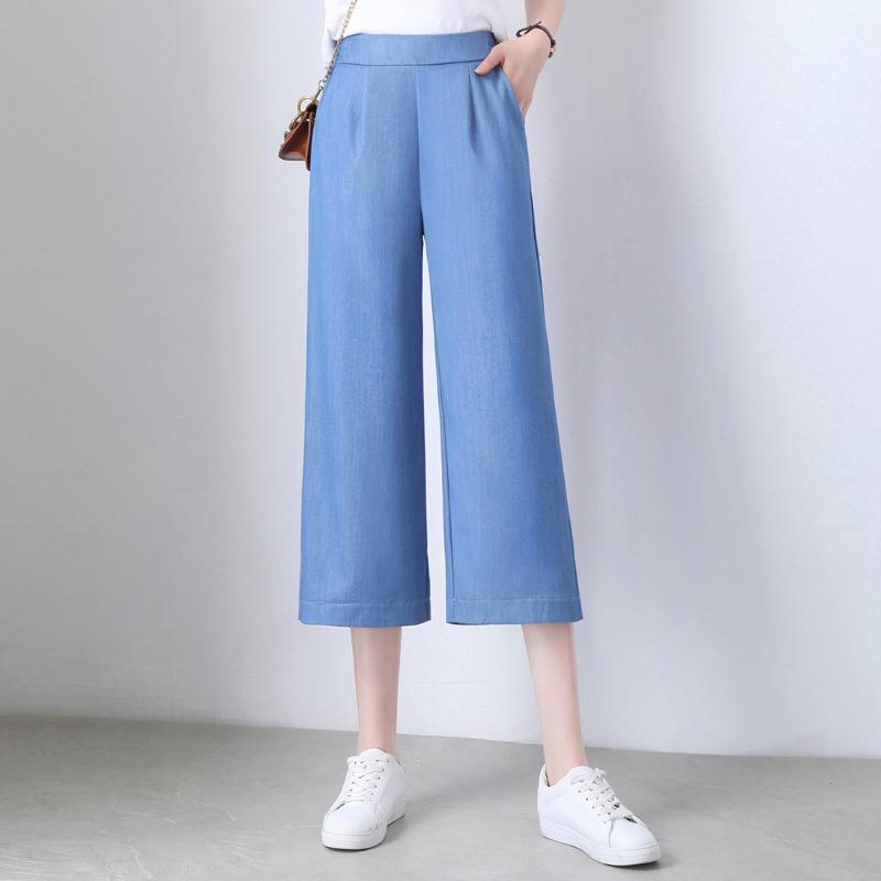休闲七分女士2020夏季新款韩版纯色修身显瘦舒适百搭直筒裤