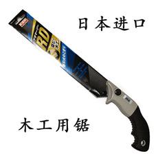 Ножовка Ksk