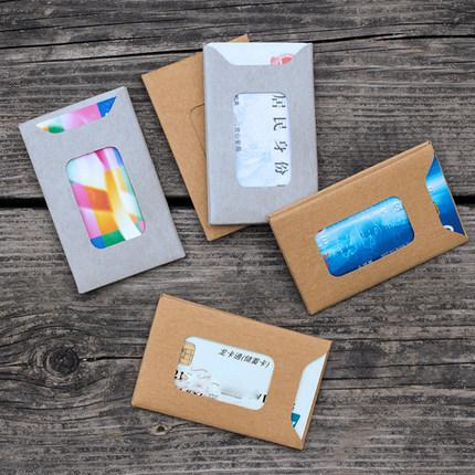创意可水洗牛皮纸银行公交信用证件卡套卡片包女士名片夹可爱超薄