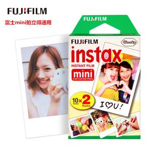 甩卖富士拍立得相纸mini7smini8相纸mini25mini90白边胶片20张