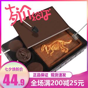 卡米乐恐龙考古侏罗纪化石创意diy挖掘玩具巧克力儿童礼盒网红