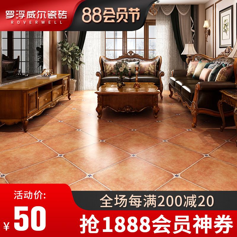 Керамическая плитка Артикул 19013159397