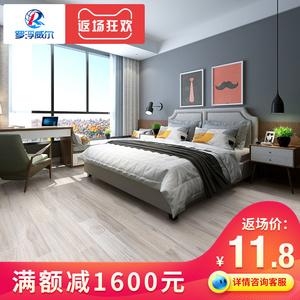 木纹砖150 800罗浮威尔北欧宜家仿木地板瓷砖客厅卧室仿实木地砖