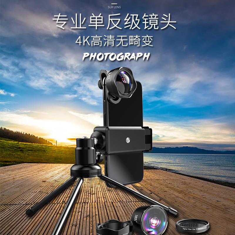 广角手机镜头iphone8通用单反苹果X后置摄像头6sp外置高清微距鱼眼自拍照相拍摄拍照抖音神器7plus五合一套装