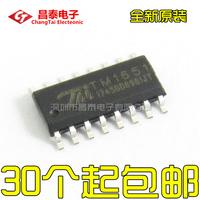 查看全新原装 TM1651 贴片SOP16 4X7段7Key LED数码管 面板驱动IC价格