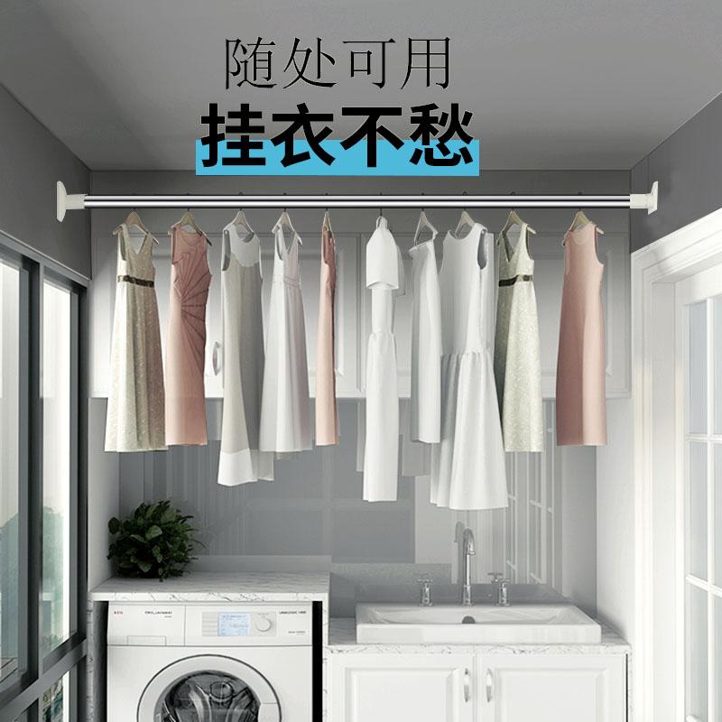 浴室伸缩杆免打孔超长门帘安装窗晾衣套遮光卫生间架纱飘卧衣柜热销0件限时2件3折