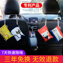 Bamboo charcoal bag car supplies new car formaldehyde absorption, odor removal, odor removal, car essential odor removal device in car