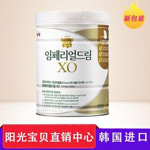 包邮!韩国原装进口南阳林贝儿林贝尔xo婴儿奶粉新包装1234段