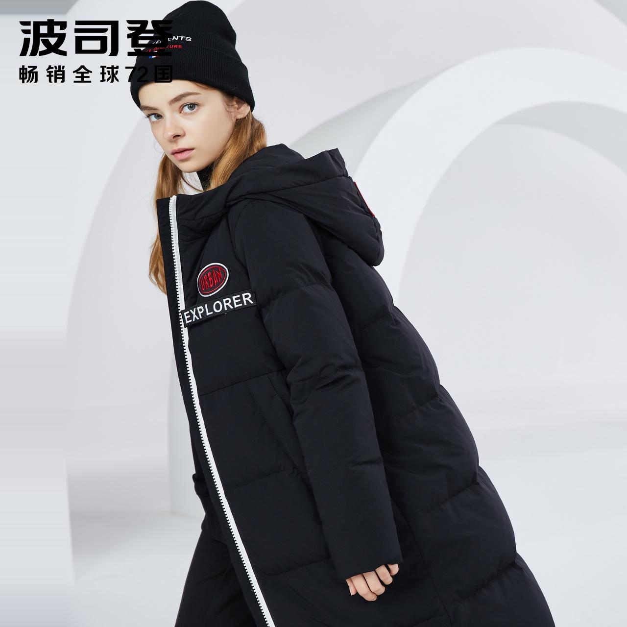 波司登冬季羽绒服女长款过膝连帽保暖女士休闲外套潮B80142122图片