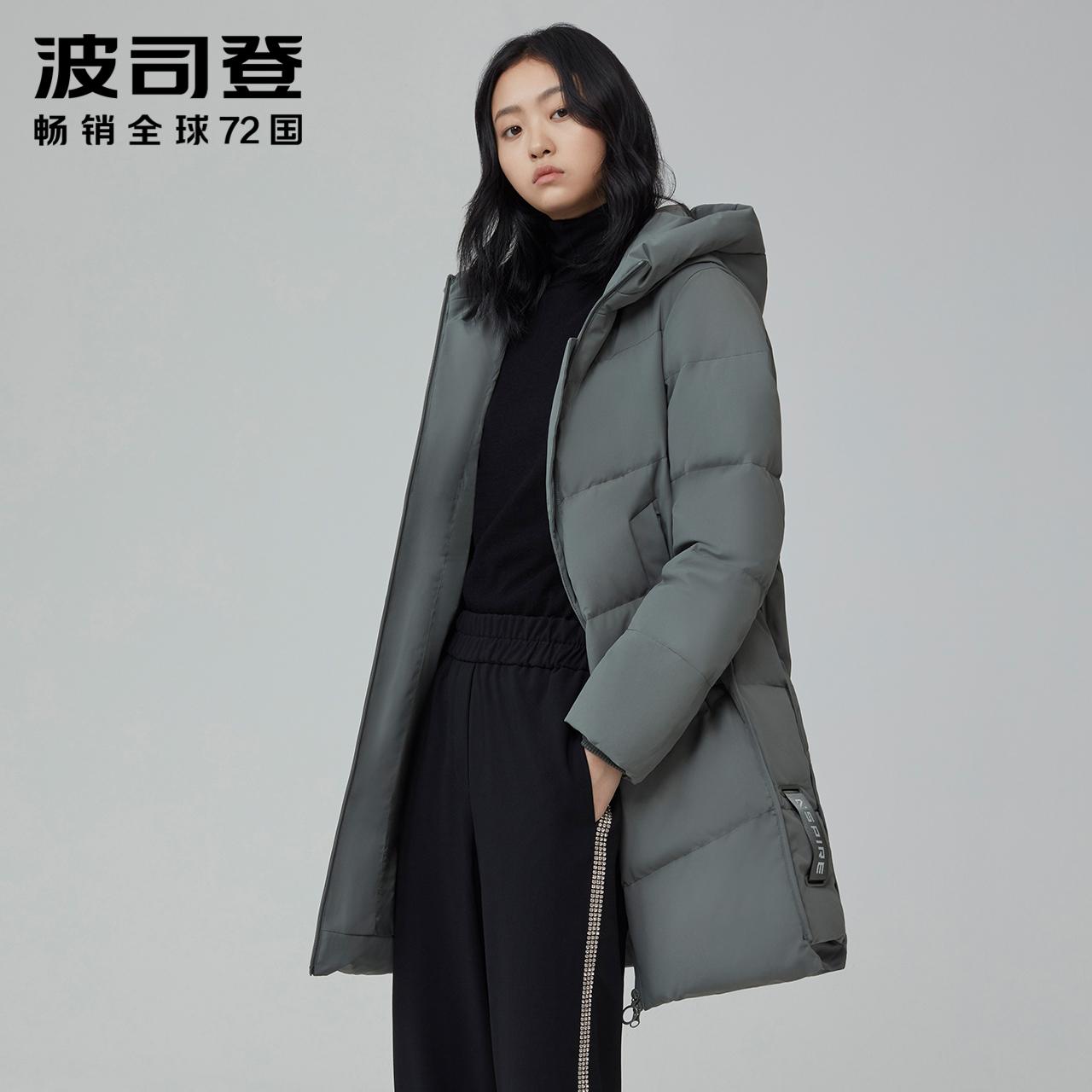 波司登新款女款羽绒服连帽时尚厚款保暖外套纯色防风