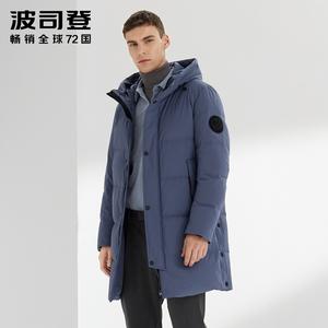 波司登羽绒服男款连帽中长款冬季鸭绒防寒保暖休闲简约百搭外套
