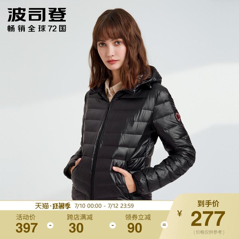 Утепленные домашние брюки Артикул 606058544576