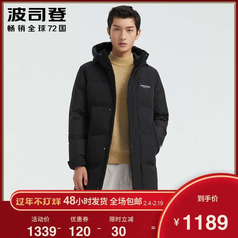 波司登官方旗舰店羽绒服男2020新保暖防风长款休闲外套B00145171