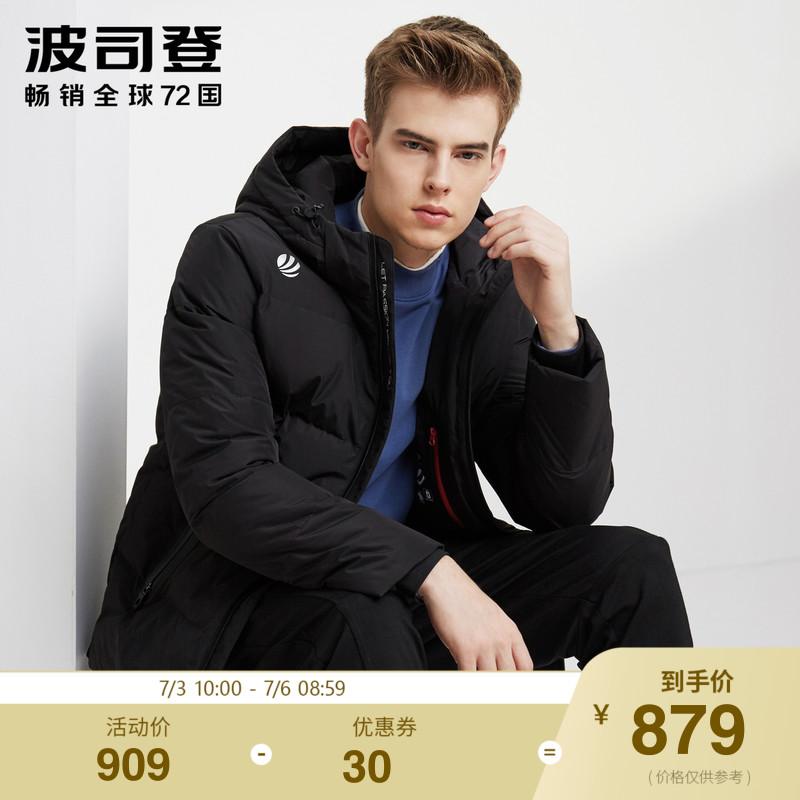 Мужские теплые куртки / Пуховики Артикул 602357669986
