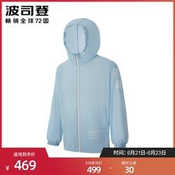 波司登21年新款空调衫男短款夏薄款亲肤舒适透气皮肤衣B10523561