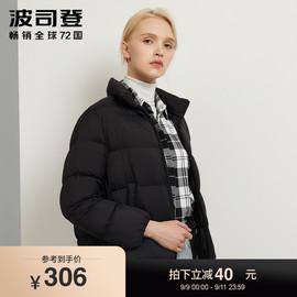 波司登羽绒服女新款立领短款秋冬面包服保暖外套百搭轻暖简约通勤