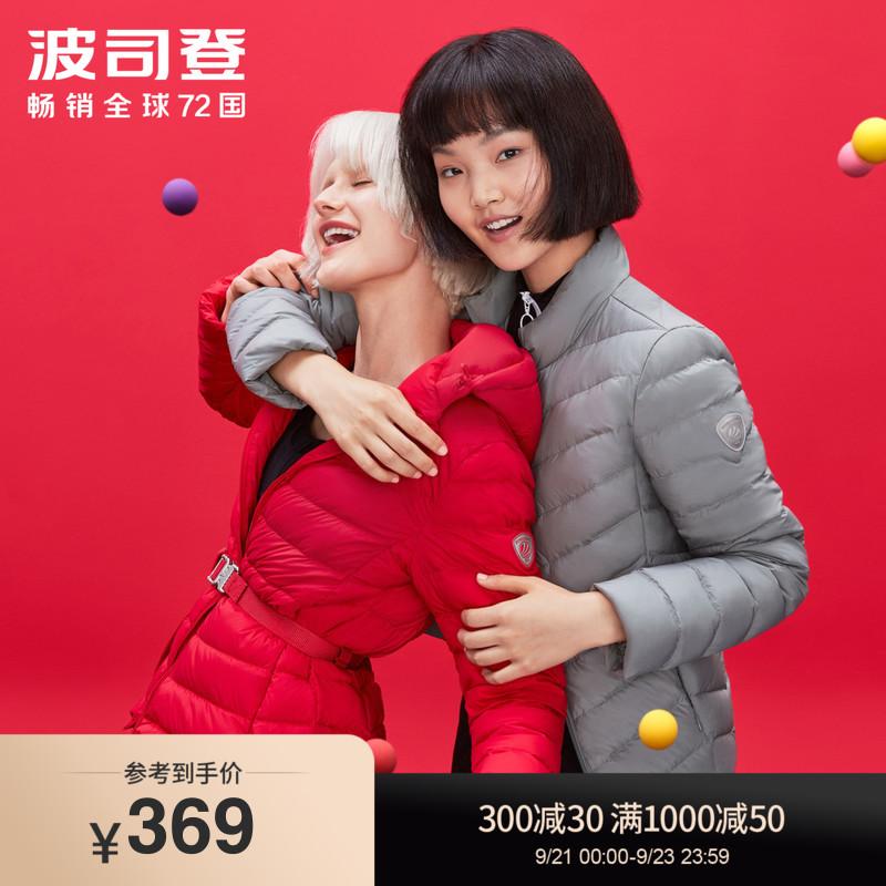 波司登2020年新款短款轻便柔肤羽绒服女轻薄冬秋季简约B00131006