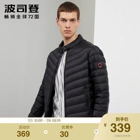 波司登男士羽绒服短款轻薄立领休闲宽松保暖外套19新款B90131013