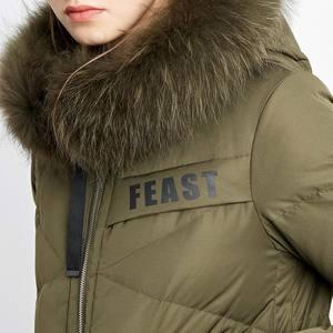 波司登冬季保暖防寒羽绒衣新款貉子毛中长女士羽绒服B1601140