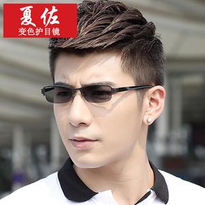 变色眼镜男防蓝光辐射电脑护目镜半框眼睛架防紫外线平光近视1937