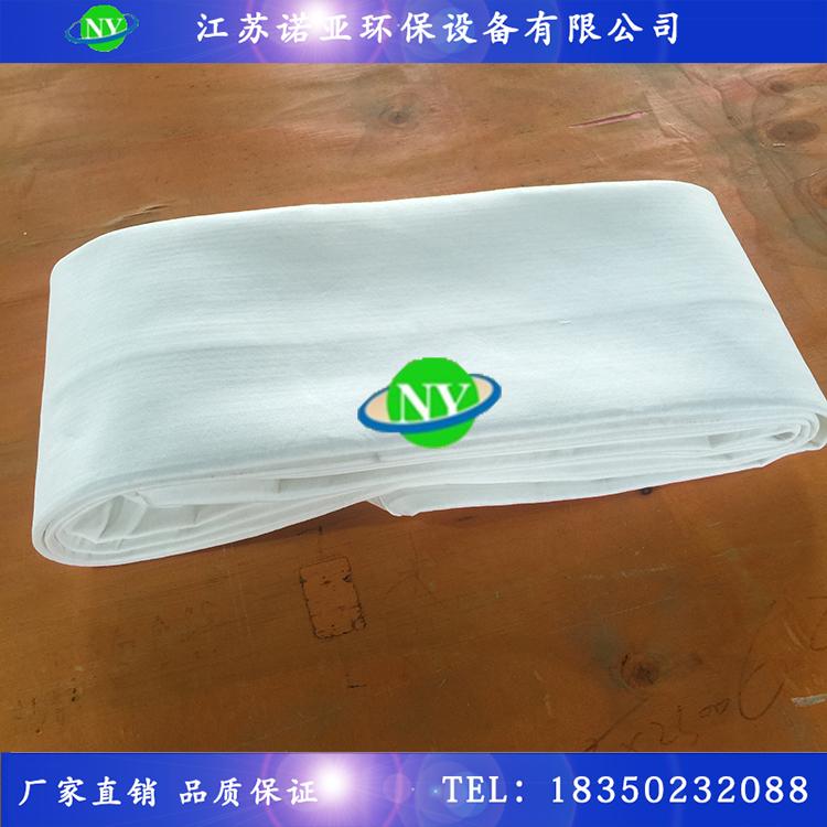 工业脉冲除尘器布袋除尘布袋涤纶针刺毡滤袋收尘器滤袋厂家直销