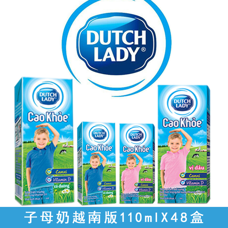 Dutch Lady 110ml sweet milk imported from Vietnam