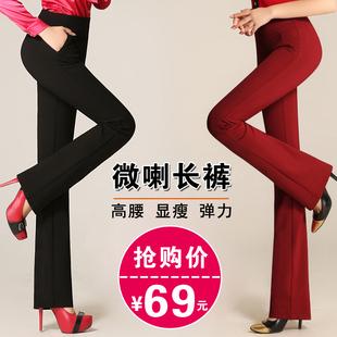 2021秋冬新款厚款长裤女喇叭裤高腰直筒微喇裤显瘦弹力大码休闲裤