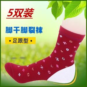 5双佑奇防裂袜脚裂袜子防脚后跟干裂开裂足裂袜冬季男女厚棉足跟