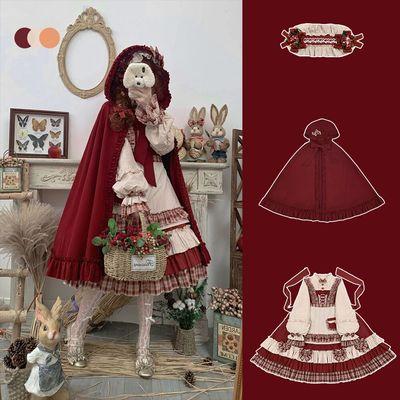 原创设计洛丽塔lolita 浆果少女op 复古小红帽斗篷长袖洋装连衣裙