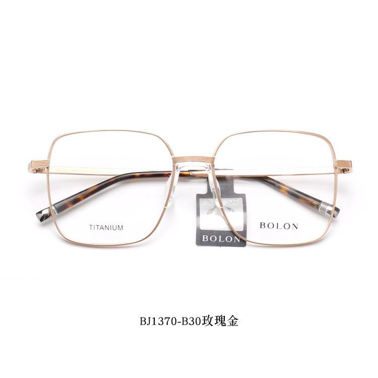 暴龙男女潮2019新款时尚纯钛眼镜框