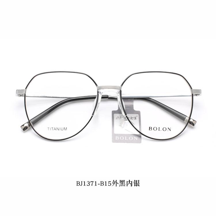 暴龙2019新款纯钛超轻近视眼镜框