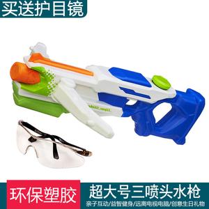儿童超大号气压水枪 高压大容量抽拉式背包水枪 成人水枪戏水玩具