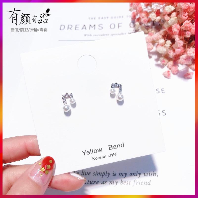 有颜有品s925银针2020年新款同款耳钉耳环音符珍珠镶钻耳环耳饰品