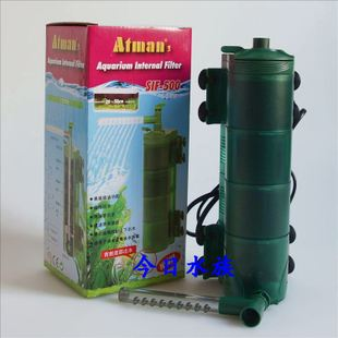Year-ATMAN SIF-500 built-in filter filter rain
