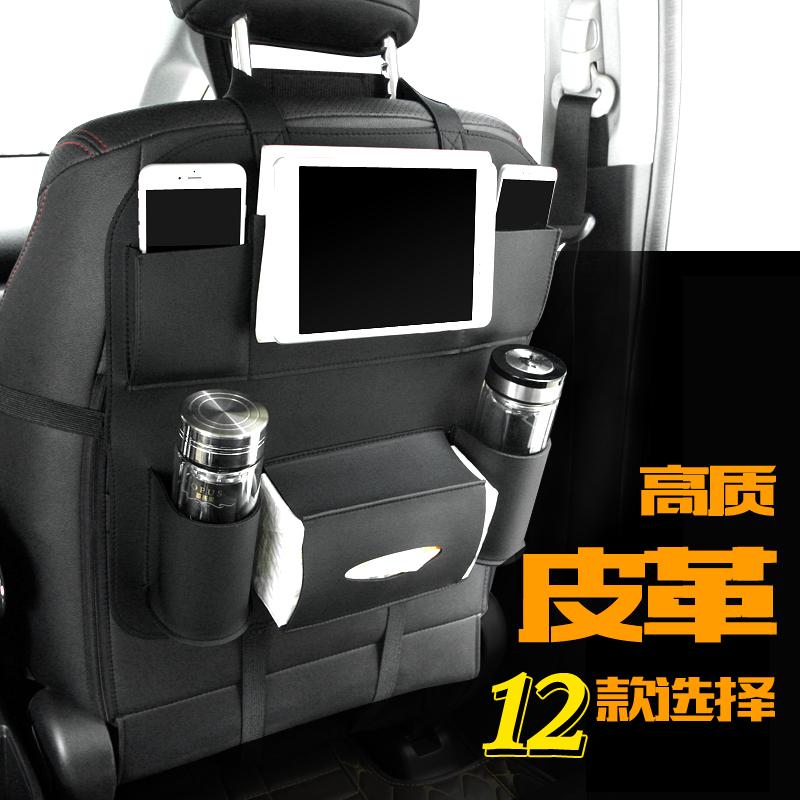 高檔多 汽車收納袋座椅掛袋儲物袋車用椅背置物袋車內飾品用品