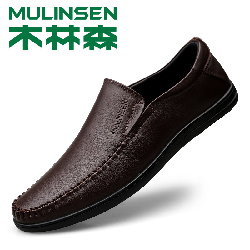 Mullinson men's shoes summer leather shoes business casual shoes lazy shoes Doudou sets foot on spring soft sole