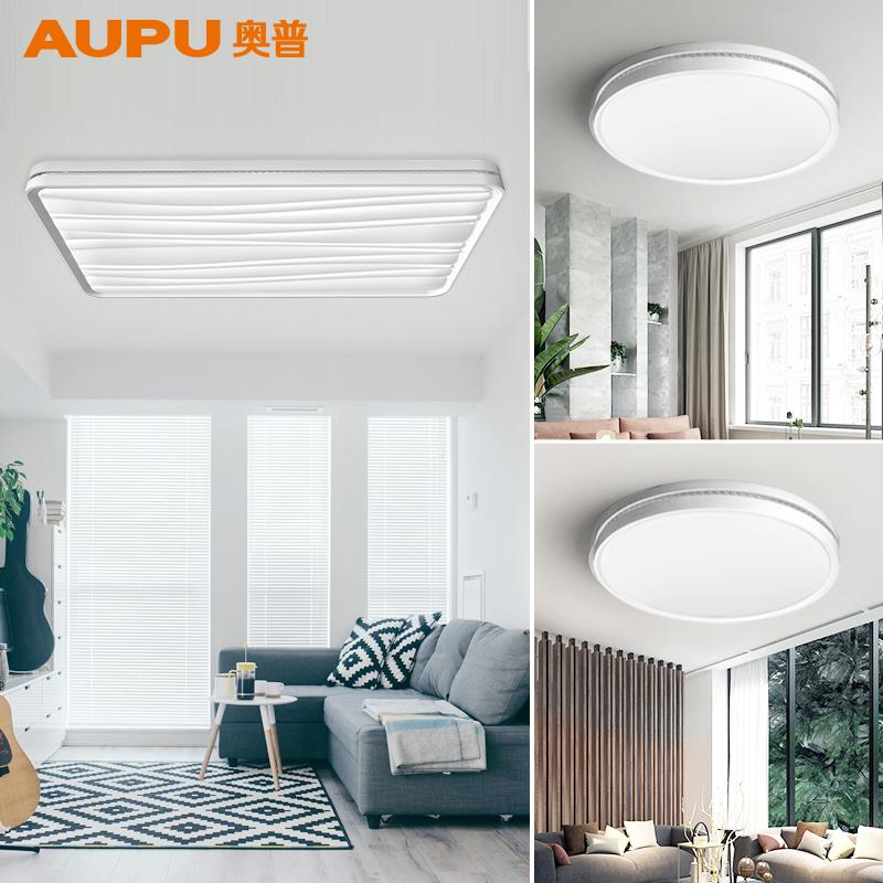 奥普照明 长方形圆形客厅卧室LED吸顶灯两室一厅灯具波影