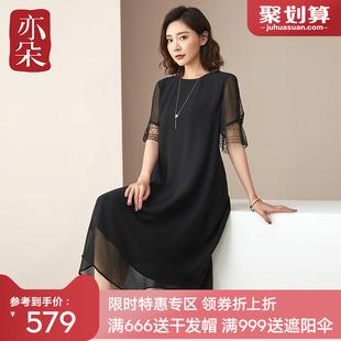 真丝连衣裙蕾丝短袖 桑蚕丝女宽松中长款 亦朵2020春夏新款 黑色裙子