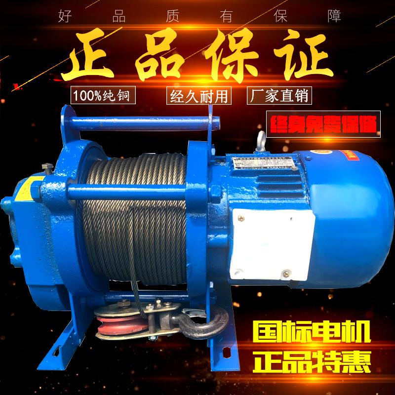 Лебедка 1/2 тонна 220V домашняя небольшая крановая конструкция украшение 380V многофункциональная электрическая лебедка подъема