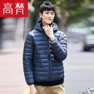 高梵羽绒服男士短款2020冬季新款超轻薄防寒品牌休闲运动外套男装