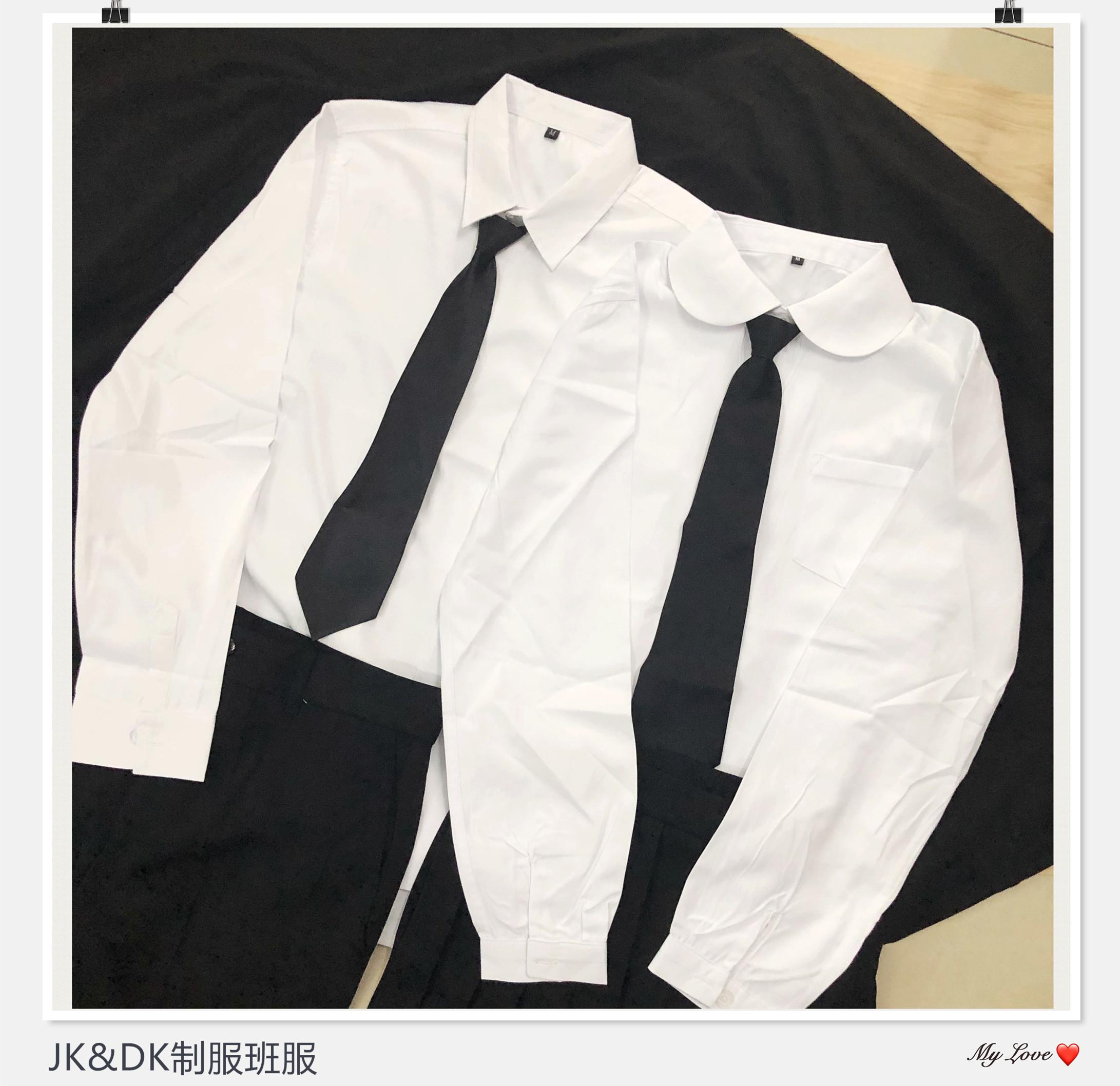 新款JK学生DK制服男女款长袖白衬衫黑色领带情侣大码班服套装团购12月01日最新优惠