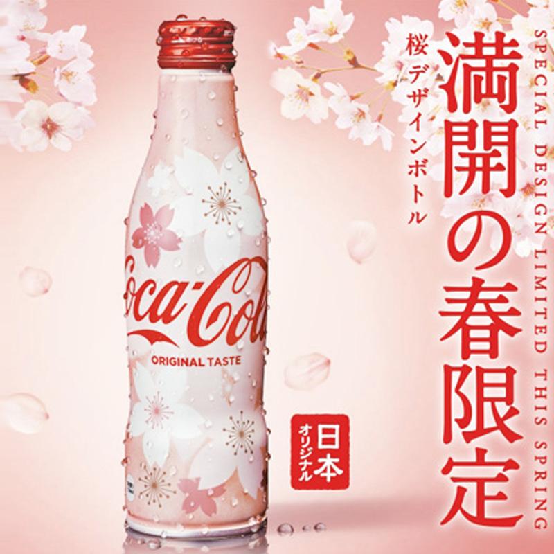 2018收藏纪念日本进口Coca Cola可口可乐碳酸饮料樱花纪念版铝瓶