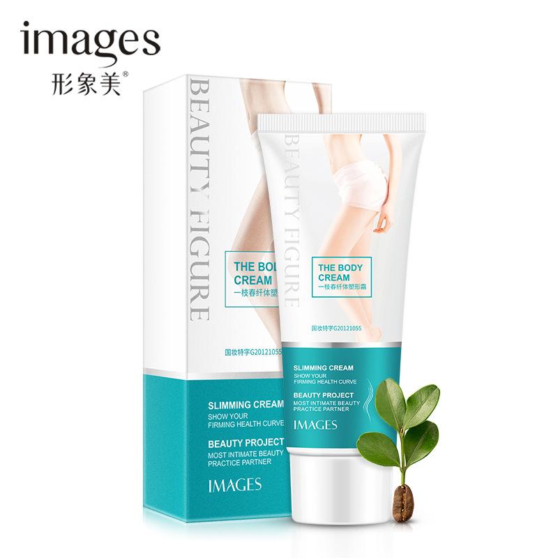 形象美一枝春 纤体塑形霜莹润净透温和呵护纤体霜身体护理美妆
