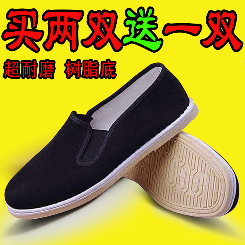 Thousand layer soled cloth shoes mens and womens old-fashioned black rubber soled casual cloth shoes work shoes lazy shoes mens one foot pedal