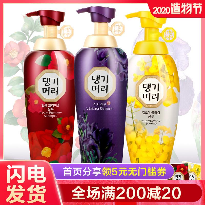 韩国康绮墨丽珍气防脱洗发水护发素套装滋养烫染修复去屑止痒控油
