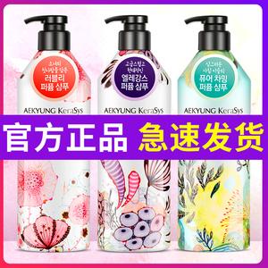 韩国爱敬香水洗发水护发素套装香味持久留香柔顺改善毛躁进口