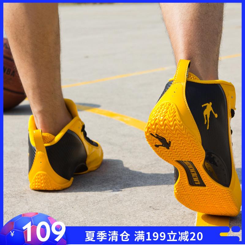 乔丹篮球鞋男运动鞋耐磨防滑中帮男鞋正品折扣篮球鞋战靴大码清仓
