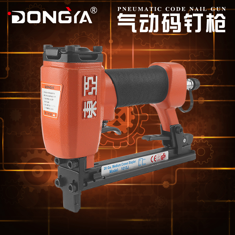 东亚气动工具1013J码钉枪422J钉枪U型钉425K编藤码钉枪1010F门钉