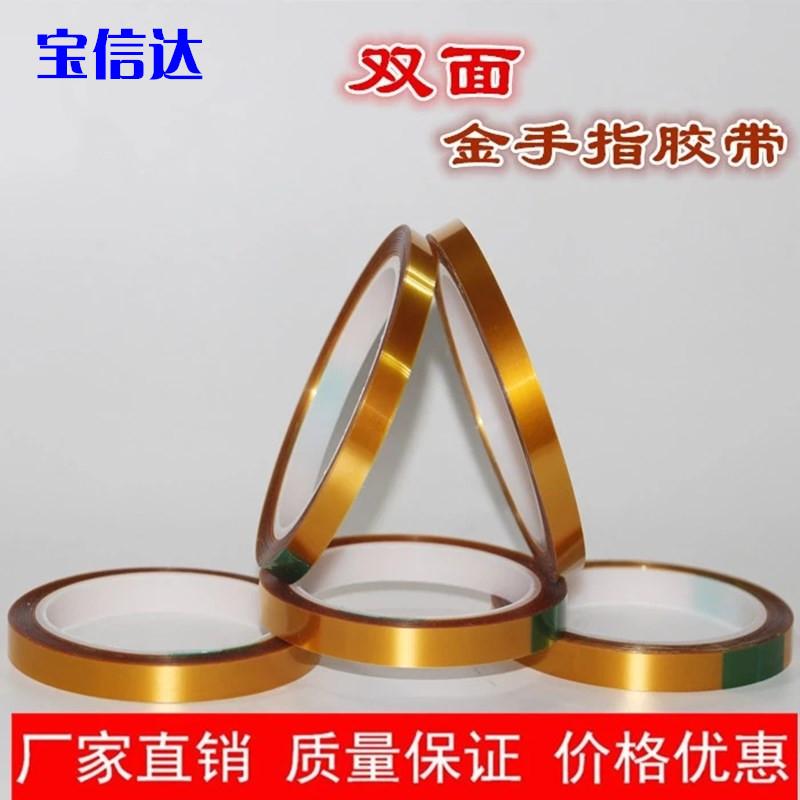 聚酰��胺�p面�z耐�岵���z茶色金手指�p面�z��1-2-3-4-5cm*10m